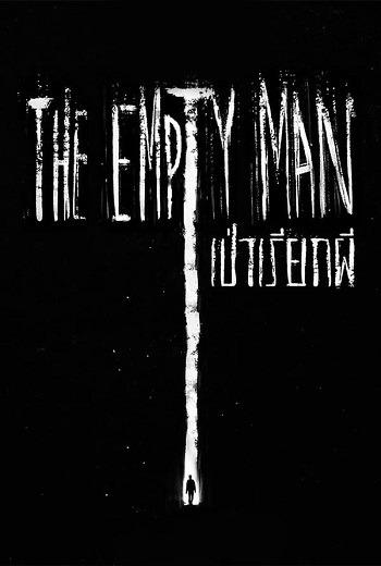 The Empty Man เป่าเรียกผี (2020) [บรรยายไทย]