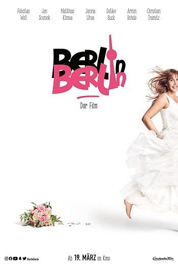 Berlin, Berlin สาวหนีรัก (2020) [ บรรยายไทย ]