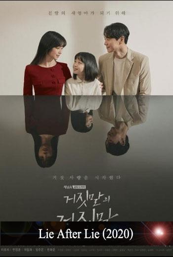 Lie After Lie (2020)