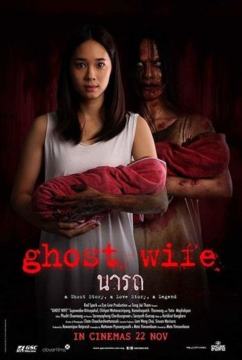 Ghost Wife นารถ (2018) [ บรรยายจีนฝัง ]