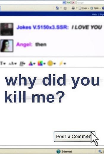 Why Did You Kill Me? ล่า ฆ่า ออนไลน์ (2021) [บรรยายไทย]
