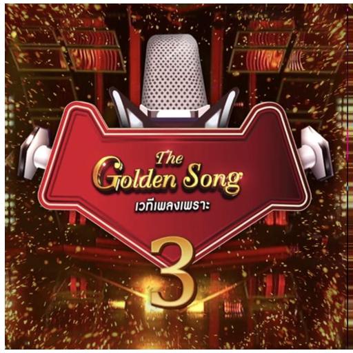 The Golden Song ss3